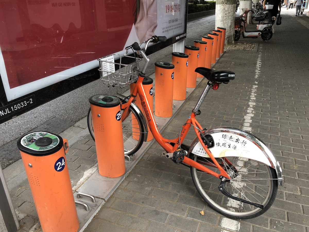 alt 公共自行车