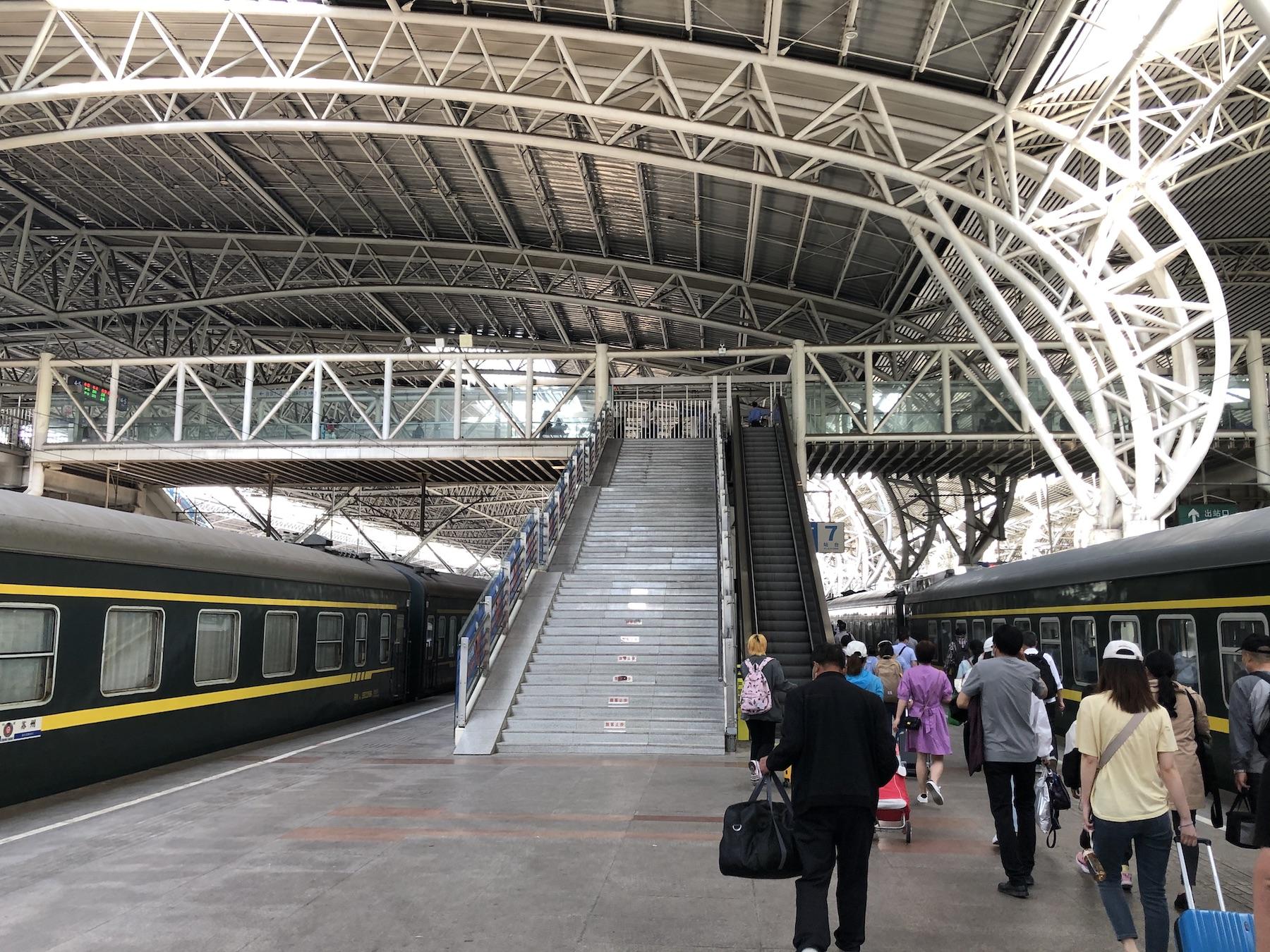alt 南京站,一