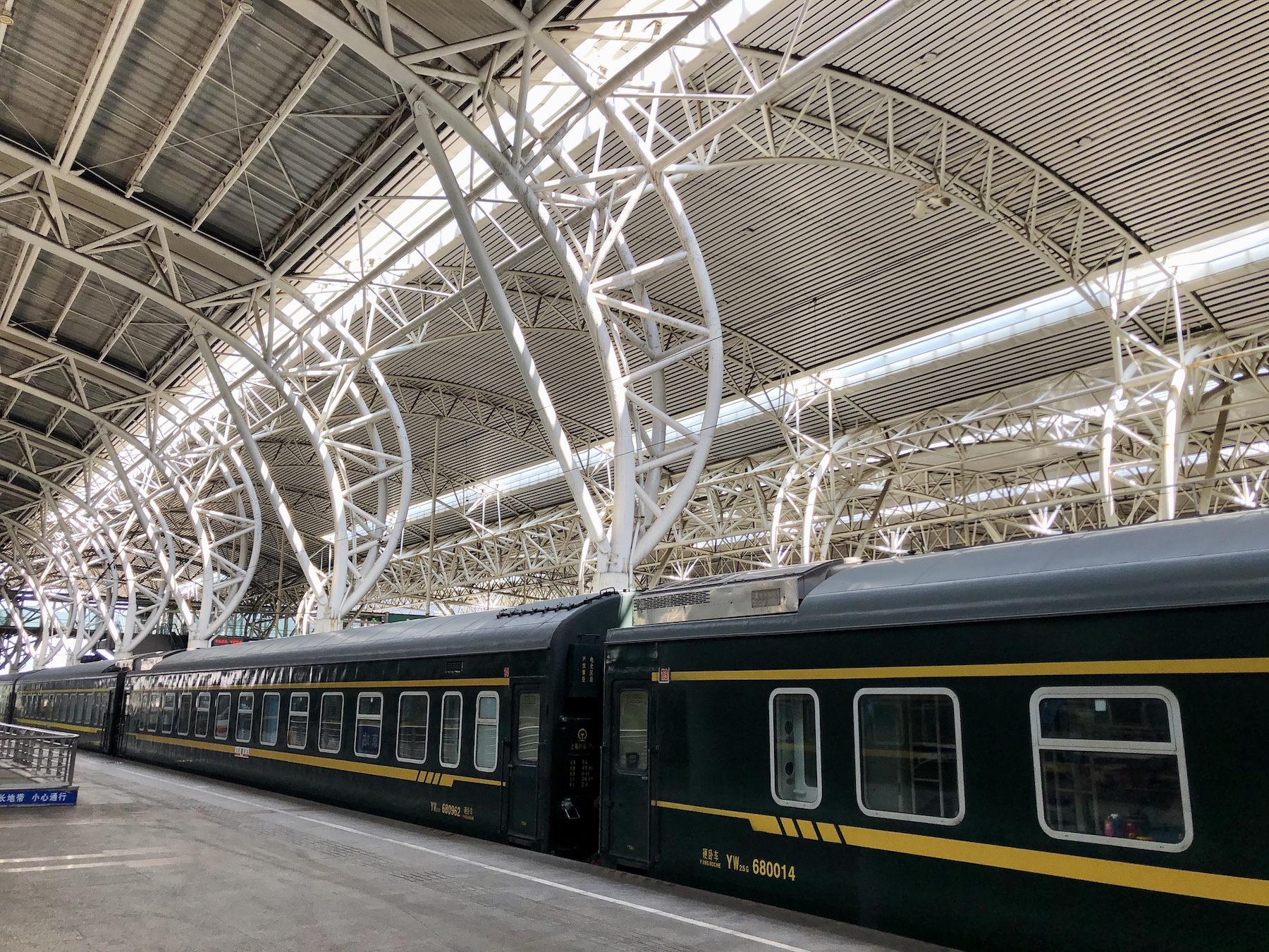 alt 南京站,二