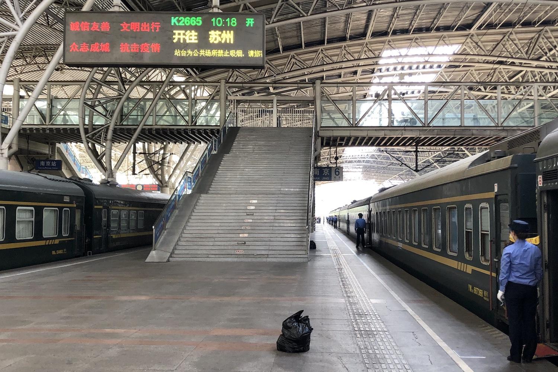 alt 南京站,三