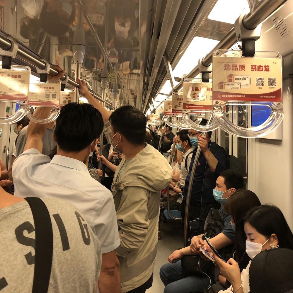 alt 地铁一号线