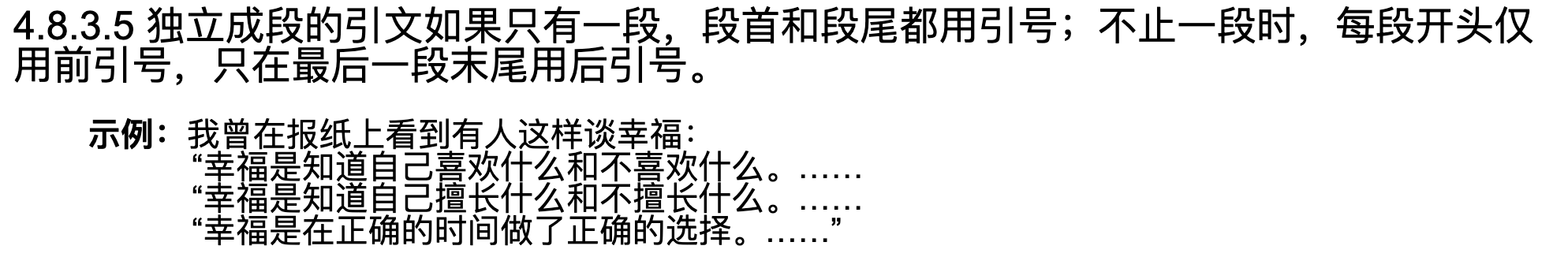 alt 成田 T1 F 柜台,一
