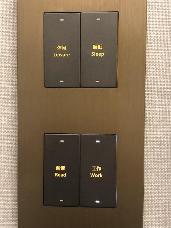 alt 上海美居酒店,三