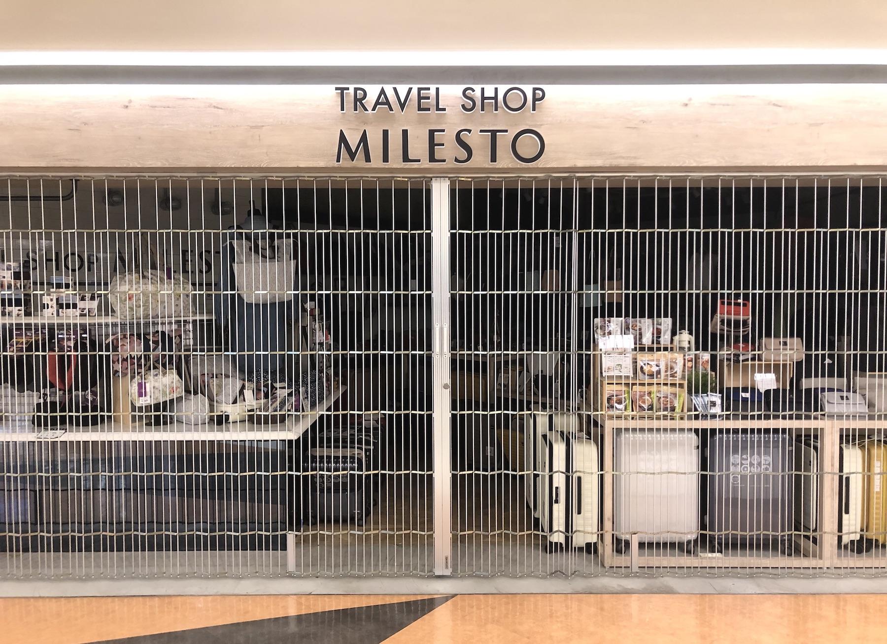 alt 成田 T1 商店