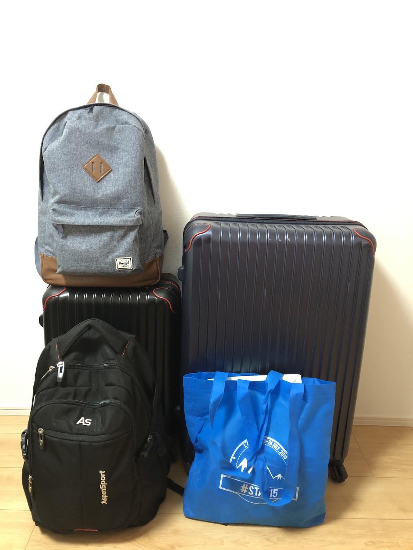 alt 一坨行李
